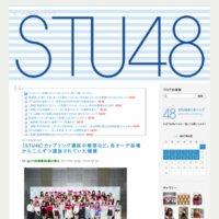 STU48まとめシップ